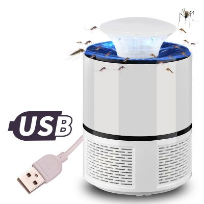 USB Mosquito Trapper and Zapper with Purple LED Light