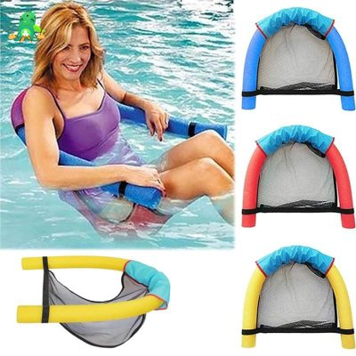 Floatable Lounge Chair