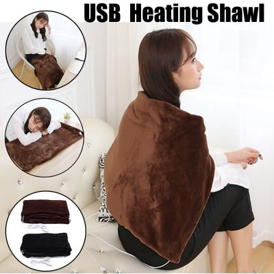 USB Heated Shawl Blanket