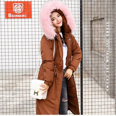 Thick Winter Coat with Faux Feather Collar