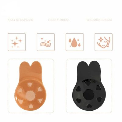 Women's Rabbit-Shape Adhesive Silicone Nipple Cover
