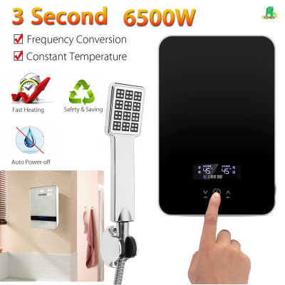 Smart Instant Electric Water Heater With Shower Nozzle
